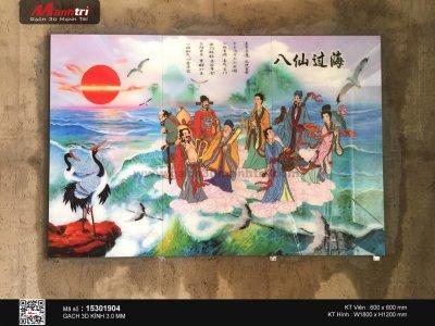 Nhà chị Hằng, Quận Bình Tân