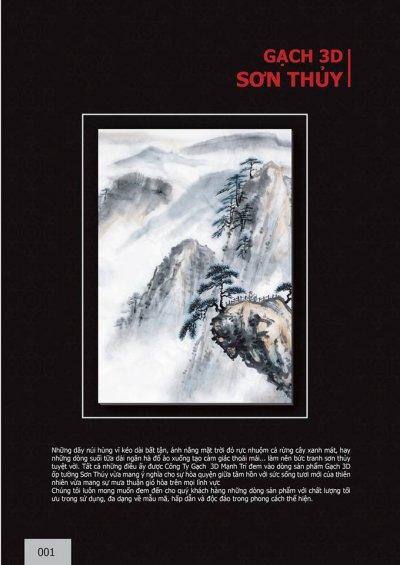 Catalogue chủ đề Sơn thủy