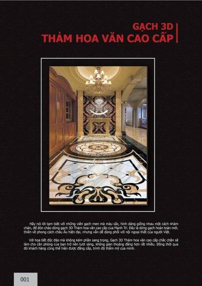 Catalogue chủ đề Thảm hoa văn